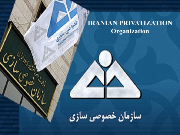 Iran privatization organization thanked Persian Steel Company for management commitment.